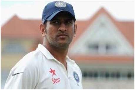एम एस धोनी की वजह से टीम इंडिया से बाहर हुआ था ये खिलाड़ी, अब दिया बड़ा बयान!