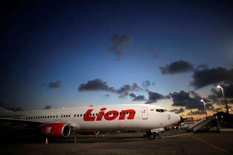 इंडोनेशिया विमान क्रैश: ब्लैक-बॉक्स मिला, अब इससे तलाशी जाएगी विमान गिरने की वजह