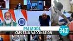 Премьер-министр и главные министры обсудили внедрение вакцины против Covid-19 (агентства)