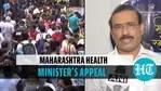 Maharashtra health minister's appeal