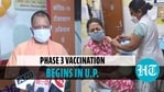 UP begins vaccinating 18-44 age group in 7 districts with high positivity rate