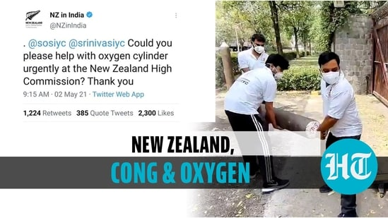 New Zealand High Commission in India tagged the Congress party's youth wing, seeking help for finding an oxygen cylinder