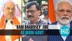Narendra Modi, Amit Shah & Sanjay Raut,