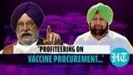 Hardeep Puri slams Punjab govt, Congress
