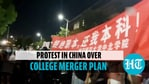 Chinese police violently suppress students' protest against merger plan
