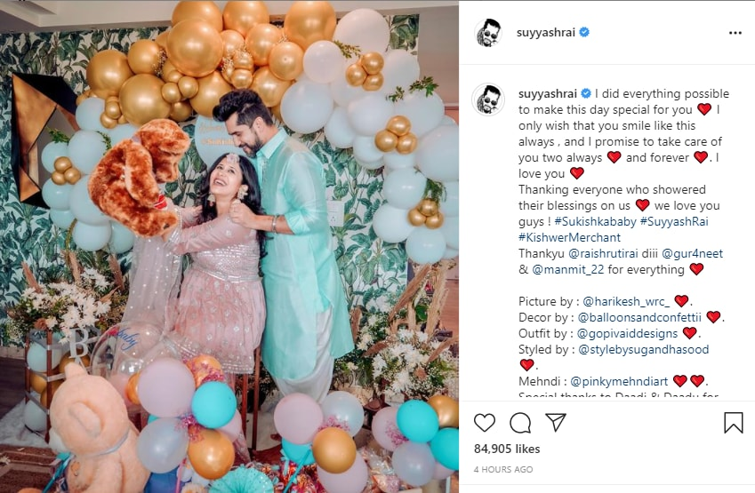 Suyyash Rai dropped another post in which Kishwer is seen lifting the teddy bear.