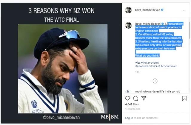 माइकल बेवन को लगता है कि इन तीन कारणों ने भारत को डब्ल्यूटीसी फाइनल में हार का सामना करना पड़ा।  (माइकल बेवन / इंस्टाग्राम)