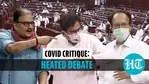 SP, RJD, AIADMK MPs participated in Covid-19 debate in Rajya Sabha (RS TV)