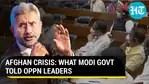 AFGHAN CRISIS: WHAT MODI GOVT TOLD OPPN LEADERS