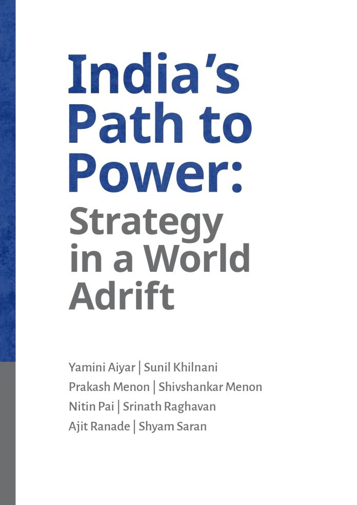 India's Path to Power
