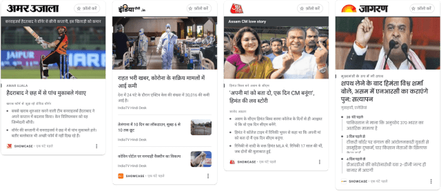 Here is what some of the content from Google's News Showcase partners in India will look