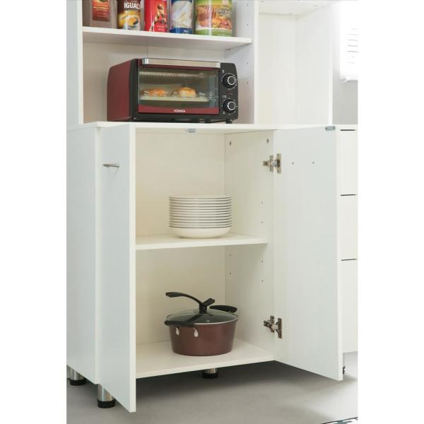 Basicwise White Kitchen Pantry Storage Cabinet With Doors And Shelves Qi003729l The Home Depot