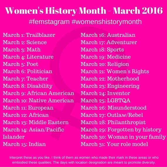 2016-02-26-1456518257-5300682-WomensHistoryMonthMarch2016.jpg