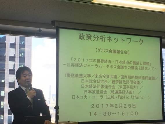 2017-03-08-1488958242-8853679-HeizoTakenaka.jpg