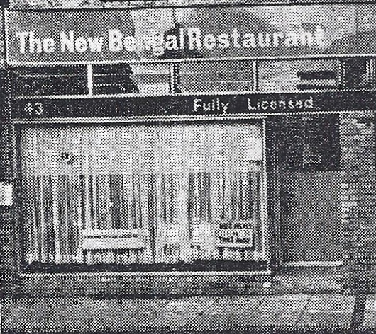 A PHOTOGRAPH OF THE NEW BENGAL RESTAURANT ON REGENT STREET, CAMBRIDGE, PUBLISHED IN THE CITY'S LOCAL NEWSPAPER IN MAY 1973 (PHOTO CREDIT: CAMBRIDGE EVENING NEWS)