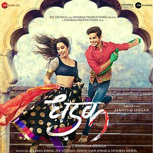 Vaara Re Song Vaara Re Mp3 Download Vaara Re Free Online Dhadak Songs 2018 Hungama