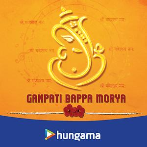 Ganpati Bappa Morya Songs Download Ganpati Bappa Morya Songs Mp3 Free Online Movie Songs Hungama