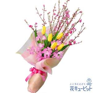 桃の花とチューリップの花束