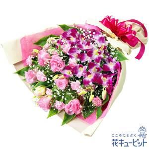 デンファレとトルコキキョウの花束
