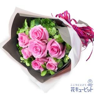 ピンクバラ7本の花束