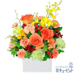 オレンジバラの華やかアレンジメント