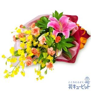 ユリとカーネーションの花束