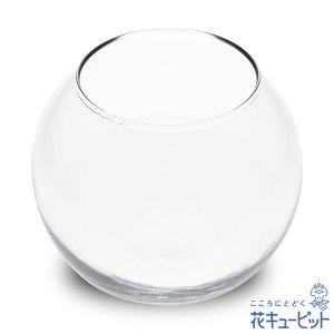 花瓶 バブルボール 12cm