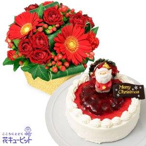赤ガーベラと赤バラのアレンジメントと生クリームデコレーションケーキ
