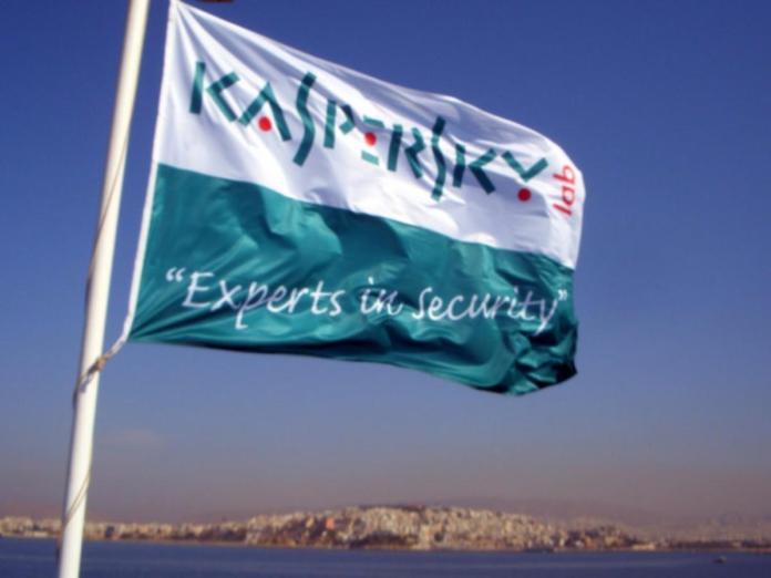 kaspersky logo flag resized