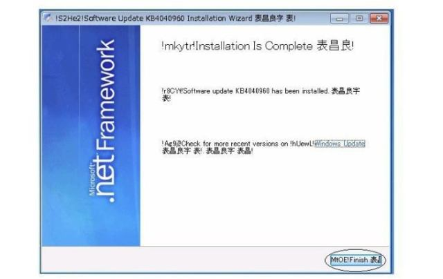net framework patch chinese
