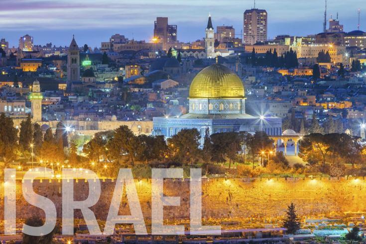 israel city skyline by rudybalasko getty