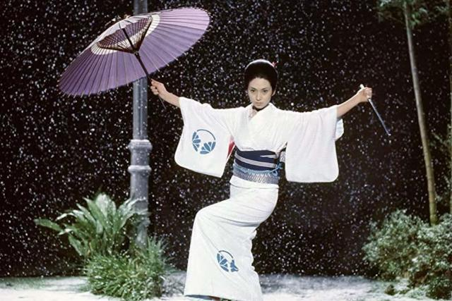 Lady Snowblood on The Criterion Channel