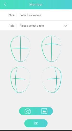 simcam facial recognition