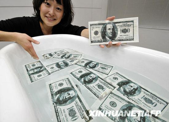 和美金一起洗澡