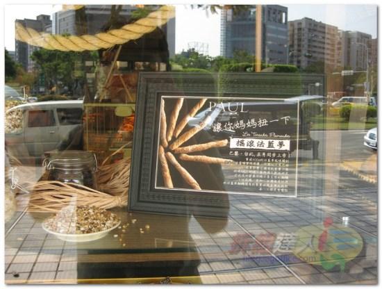 PAUL麵包店