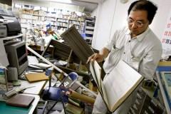 2008.07.28日本地震