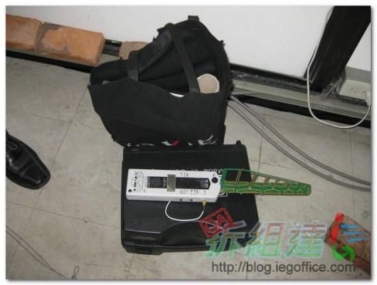 測量電磁波裝備