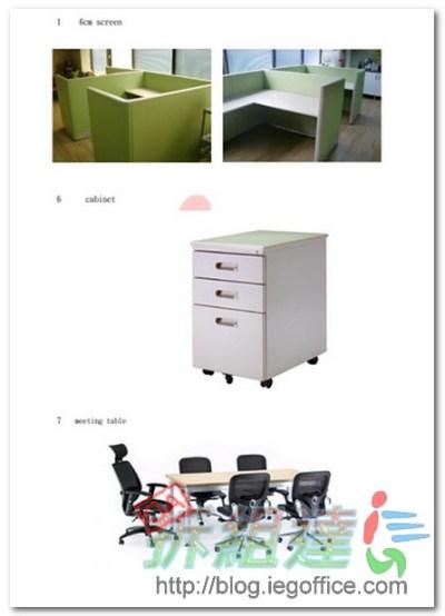 OA辦公家具-報價單
