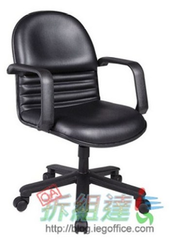 辦公家具,辦公椅