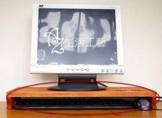 鍵盤收納架