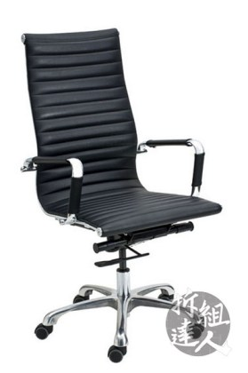 辦公家具,辦公皮椅