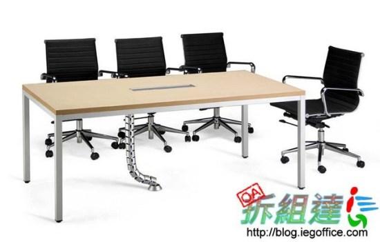 OA辦公家具-SRT會議桌