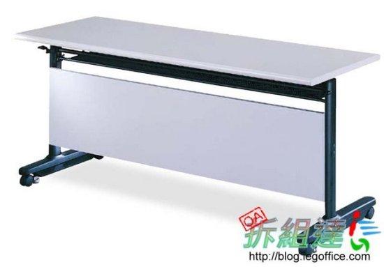 OA辦公家具-折合桌
