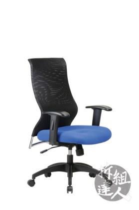 辦公家具,辦公網椅