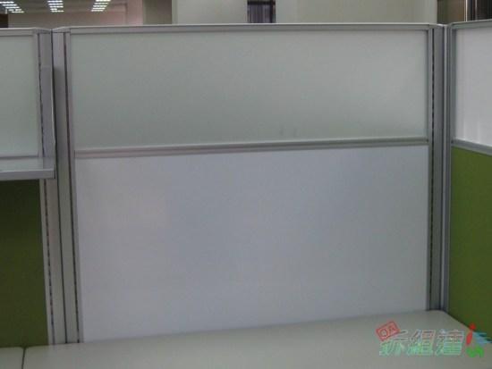 辦公屏風內嵌白板