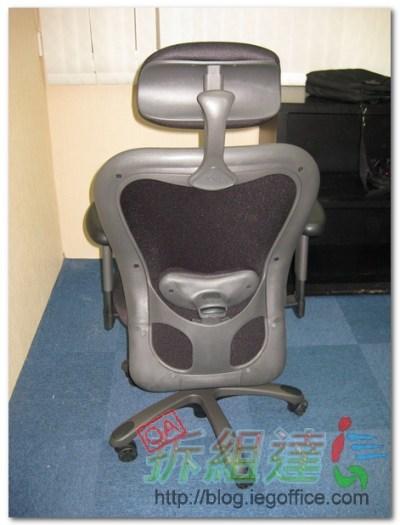 辦公家具-人體工學椅