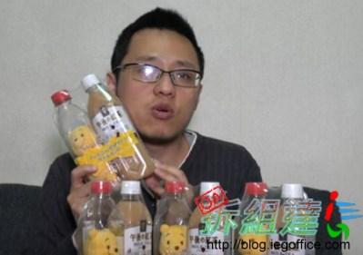 """""""""""""""""""小熊維尼X午後の紅茶/"""