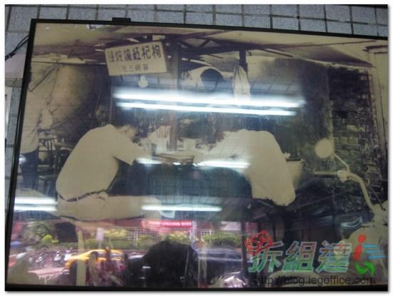 昌吉紅燒炖鰻
