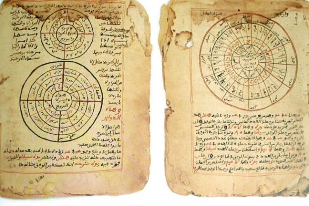 Pages from the Timbuktu Manuscripts © Wikimedia Commons