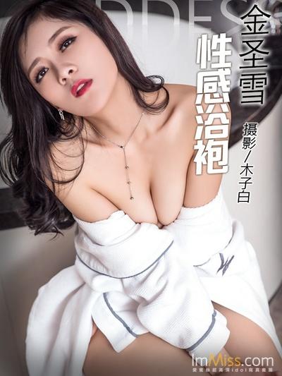 [TouTiao头条女神] 2017.06.22 性感浴袍 金胜雪 [16+1P]